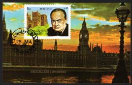 SHARJAH 1972 - Uhr, Clock / Sir Winston Churchill - Block 97 - Uhrmacherei