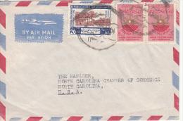 Iraq Airmail Cover    (Z-3373) - Iraq