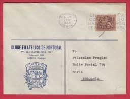 177603 / 1962 - CLUBE FILATELICO DE PORTUGAL LISBOA , HORSENAB   Portugal - 1910-... República
