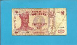 MOLDOVA - 50 LEI - 1992 ( 1994 ) - Pick 14 - Serie E.0040 - Republica - Moldova