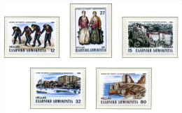 GREECE 1985 - **MNH** - Greece