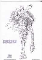 Ex Libris HORIO Seita Pour Kokkoku Glénat Manga - Illustrateurs G - I