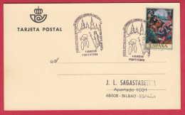 177715 / 1989 - PONTEVEDRA ,  SPORT - Cycling Cyclisme Radsport  VELO BIKE , CAMINO DE SANTIAGO Spain Espana - Ciclismo
