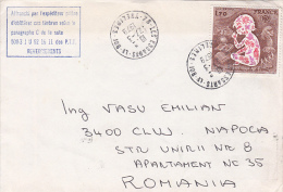 23828- INTERNATIONAL YEAR OF THE CHILD, STAMPS ON COVER, 1979, FRANCE - France