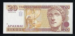 """GREECE 20 Units"", Entwurf, Beids. Druck, RRRR, UNC, Ca. 134 X 62 Mm, Essay, Trial - Griechenland"