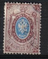 106. RUSSIA. 1865y. Mi# 15y. Used - Usati