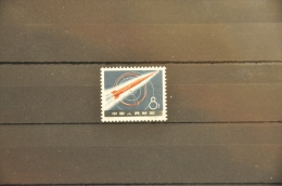 R 139 ++ CHINA 1959 SPACE ROCKET RAKET CCCP MNH NEUF ** - 1949 - ... Volksrepubliek