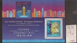 HONG KONG  Timbre Neuf ** De 1993 ( Ref 505 A ) - Hong Kong (...-1997)