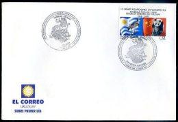 URUGUAY - CHINA DIPLOMATIC RELATIONSHIPS Yvert # 2068 FDC VF - Uruguay