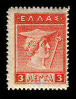Greece, 1911-1921, Sc #200, Head Of Hermes, 3 Lepta, Unused, MNH, F - Greece