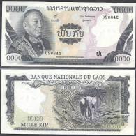 * LAO(LAOS) - 1000 KIP (ND) UNC - P 18 - Laos