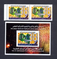 Libya /Libye 2007 - Minisheet + Pair Of Perforated Stamps  - The 38th Anniversary Of The Revolution - Libya