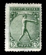 Greece, 1906, Sc #187, Olympic Games, Jumper, (5 Lepta),Unused, LH - Greece