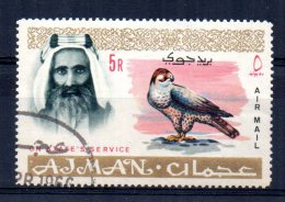 Ajman - 1965 - 5 R Official/Lanner Falcon - Used - Ajman