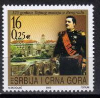 Yugoslavia,125 Years Of Military Museum In Belgrade 2003.,MNH - 1992-2003 Sozialistische Republik Jugoslawien