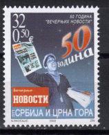 "Yugoslavia,500 Years Of Newspaper ""Večernje Novosti"" 2003.,MNH - 1992-2003 Sozialistische Republik Jugoslawien"