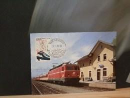 53/424   MAXI CARTE  LIECHTENSTEIN - Treni