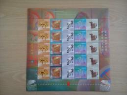 Macau (2014) - MS -  /  Horse - Cheval - Pferde - Chinese New Year - UNUSUAL Printing - Chinees Nieuwjaar