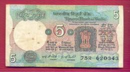 Billete De La India Circulado - India