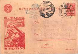 1944 Post Card Stamp Working Woman From Dnepropetrovsk To Molotov Censorship For The Defense Of The USSR - 1923-1991 UdSSR