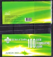 Europa Cept 2007 Ukraine Booklet  ** Mnh (23030) - 2007