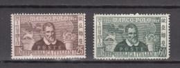 Italy 1954,2V,Marco Polo,famous Persons,beroemde Personen,personnes Célèbres,MNH/Postfris(A1713) - 1946-60: Neufs
