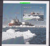 Greenpeace 1996 Mongolia1 Value From  M/s ** Mnh (23043) - Navires & Brise-glace