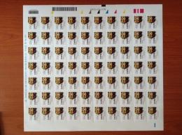 fra663 foglio intero 2015 Expo Milano mascotte Foody CAB codice a barre raro barcode Errore Error universal exposition