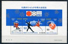 Japon         Bloc Feuillet N° 70  ** - Blocks & Sheetlets