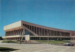 Bielorssie - Belarus - Mihck - Minsk - Palais Des Sports - Semi Moderne Grand Format - 2 Scans - état - Belarus