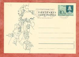 P 48 II Gemeindewappen Triesenberg, Blanko, MS Internationale Briefmarkenausstellung Moenchengladbach Vaduz 1967 (78198) - Ganzsachen