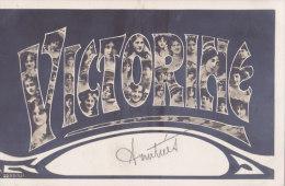VICTORINE - Firstnames