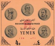 Yemen Hb Michel 45 - Yemen