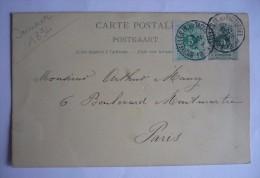 ENTIER POSTAL 1894 BRUXELLES R.duTaciturne  Pour PARIS - Postcards [1871-09]