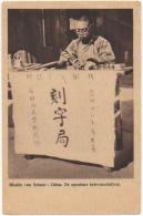 China/Chine. Missiën Van Scheut. De Openbare Brievenschrijver. Ecrivain Public. - Chine