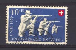 00506   -  Suisse :   Yv  501  (o) - Suisse