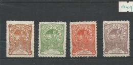 Roemenie Ongebruikt (MH) Mi 161-164 - 1881-1918: Charles I