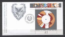 Cyprus 1990 (Vl B15) 30th Anniversaries Of The Republic Of Cyprus MS FDC - Chypre (République)