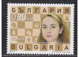 BULGARIA 2005 SPORT Famous Bulgarians ANTOANETA STEFANOVA - Fine Set MNH - Neufs