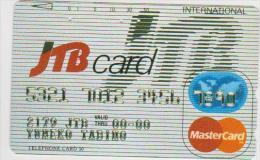 AIRPLANE - JAPAN-128 - AIRLINE - MASTERCARD - JTB - Airplanes