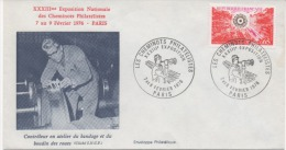 FRANCE 1976    F.D.C.    XXXIIIe EXPOSITION NATIONALE DES CHEMINOTS PHILATELISTES    OBLITERATION: LE 7 Et 8/2/76  PARIS - FDC