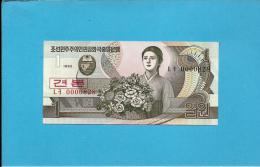 KOREA, NORTH - 1 WON - 1992 - P 39.s - UNC. - SPECIMEN - 0000828 - Low Number - 2 Scans - Corée Du Nord
