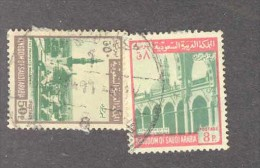 USED STAMP - Saudi-Arabien