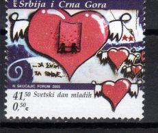 Yugoslavia,World Youth Day 2005.,MNH - Unused Stamps