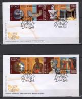 Cyprus 2008 (Vl 959-966) Cyprus Thrugh The Ages FDC - Chypre (République)