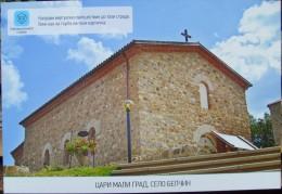 Belchin Village / Near Samokov / - The Church In Cari Mali Grad - Promocard - Еmblematic Buildings Of Bulgaria - Bulgaria