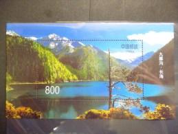 CHINA BLOC 95 Xx ( YVERT ) COTE : 5 EURO - 1949 - ... République Populaire