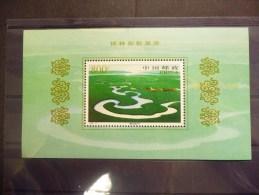 CHINA BLOC 96 Xx ( YVERT ) COTE : 5 EURO - 1949 - ... République Populaire