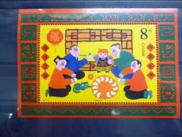 CHINA BLOC 105 Xx ( YVERT ) COTE : 8 EURO - 1949 - ... République Populaire