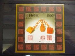 CHINA BLOC 90  Xx ( YVERT ) COTE : 7 EURO - 1949 - ... République Populaire